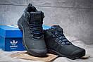 Зимние ботинки  на мехуAdidas Climaproof, темно-синие (30503) размеры в наличии ► [  41 (последняя пара)  ], фото 3