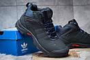 Зимние ботинки  на мехуAdidas Climaproof, темно-синие (30503) размеры в наличии ► [  41 (последняя пара)  ], фото 5