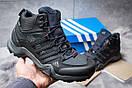 Зимние ботинки  на мехуAdidas Terrex Gore Tex, темно-синие (30513) размеры в наличии ► [  42 (последняя пара)  ], фото 2