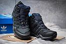 Зимние ботинки  на мехуAdidas Terrex Gore Tex, темно-синие (30513) размеры в наличии ► [  42 (последняя пара)  ], фото 3