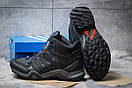 Зимние ботинки  на мехуAdidas Terrex Gore Tex, темно-синие (30513) размеры в наличии ► [  42 (последняя пара)  ], фото 4