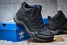 Зимние ботинки  на мехуAdidas Terrex Gore Tex, темно-синие (30513) размеры в наличии ► [  42 (последняя пара)  ], фото 5