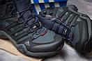 Зимние ботинки  на мехуAdidas Terrex Gore Tex, темно-синие (30513) размеры в наличии ► [  42 (последняя пара)  ], фото 6