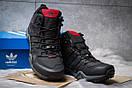 Зимние ботинки  на мехуAdidas Terrex Gore Tex, черные (30514) размеры в наличии ► [  41 42  ], фото 3