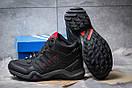 Зимние ботинки  на мехуAdidas Terrex Gore Tex, черные (30514) размеры в наличии ► [  41 42  ], фото 4