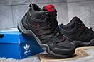 Зимние ботинки  на мехуAdidas Terrex Gore Tex, черные (30514) размеры в наличии ► [  41 42  ], фото 5