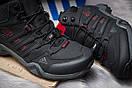 Зимние ботинки  на мехуAdidas Terrex Gore Tex, черные (30514) размеры в наличии ► [  41 42  ], фото 6