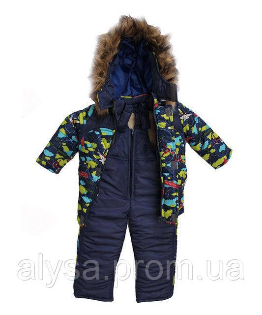 """Дитячий зимовий костюм для хлопчиків """"Хмари"""", куртка+напівкомбінезон"""