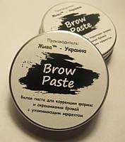 Brow Paste - паста (белая) для коррекции бровей с ухаживающим эффектом. Объем: 30 мл.