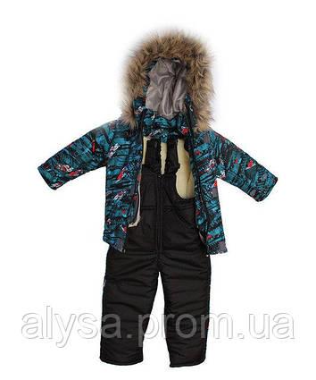 """Детский зимний костюм для мальчиков """"Тачки"""", куртка+полукомбинезон"""