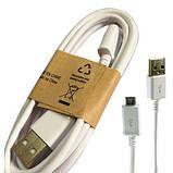 Micro USB кабель superfone, фото 2