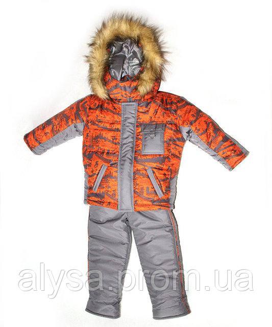 """Детский зимний костюм для мальчиков """"Город Orange"""", куртка+полукомбинезон"""