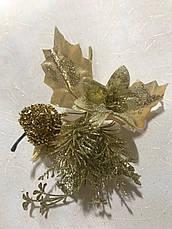 Новогодний декор.Веточка новогодняя золотая., фото 3