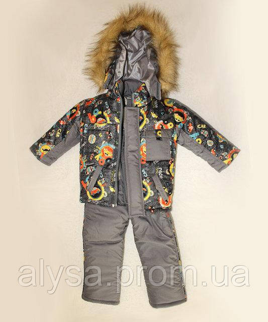 """Детский зимний костюм для мальчиков """"Машинки"""", куртка+полукомбинезон"""