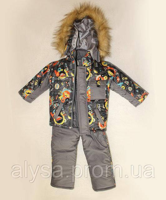 """Дитячий зимовий костюм для хлопчиків """"Машинки"""", куртка+напівкомбінезон"""