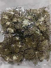 Новогодний декор.Пуансетия новогодняя золотая., фото 3