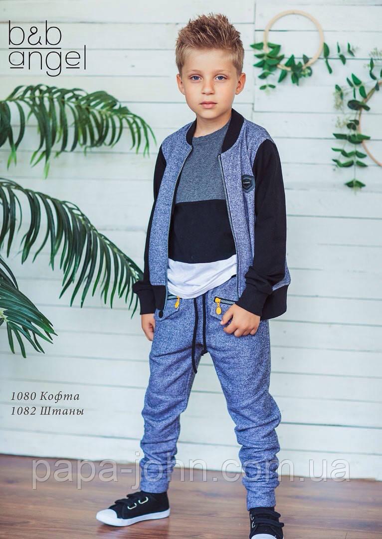 Спортивные штаны, джоггеры, трикотаж, низкая пройма, B&B Angel р.140