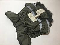 Костюм зимний Аляска разм №1 форест зеленый для собак