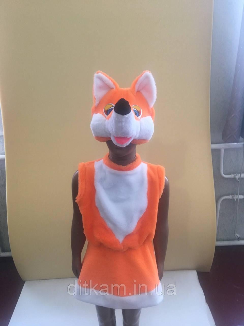 Детский карнавальный костюм Лисички 3-5 лет