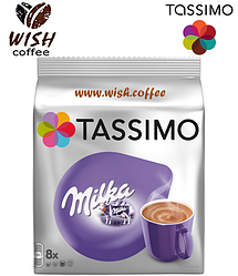 Капсулы Тассимо Милка Горячий шоколад - Tassimo Milka (8 порций)