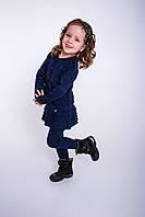 Элегантный Нарядный Кардиган Для Девочек С Набивным Рисунком Viaelisia Италия. Сочетание Качества И Стиля!