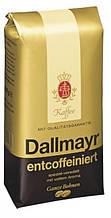 Кофе в зернах без кофеина Dallmayr Prodomo Entcoffeiniert 500 г.