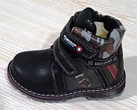 Ботинки зимние для мальчика ТМ С.Луч  7552-2, фото 1