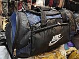 (35*60-Средне)Спортивная дорожная сумка nike 1680d только оптом, фото 2