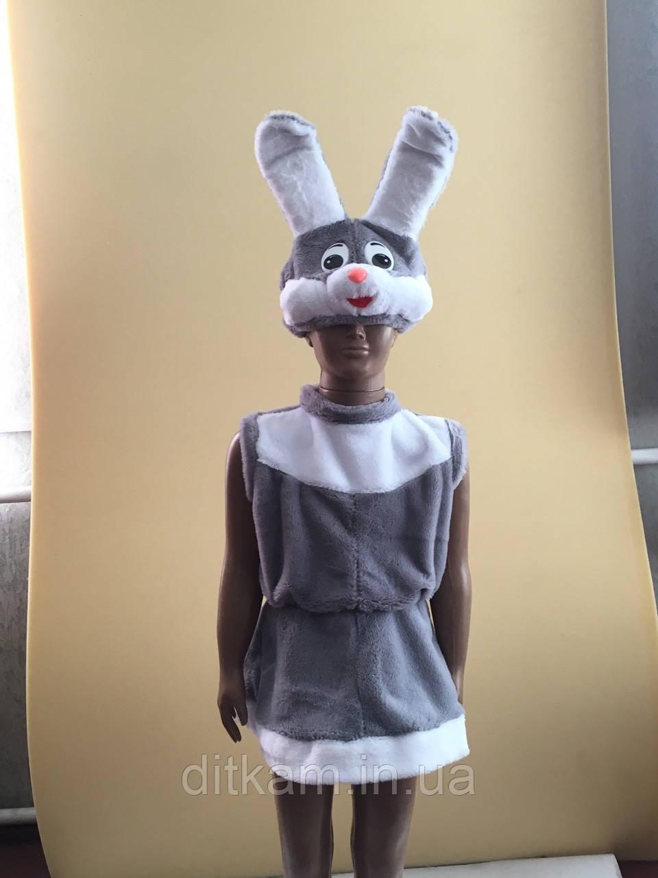 Детский карнавальный костюм Зайки 3-5 лет