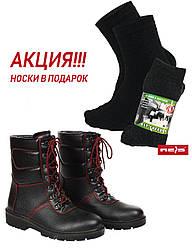 Защитные ботинки утепленные BRW + подарок