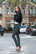 """Женские джинсовые леггинсы """"Rachel"""" с разрезами, фото 2"""