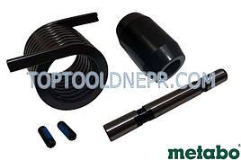 Пружина для торцовочной пилы Metabo KGS 305, 1010712056 фирменная