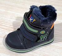 Ботинки зимние для мальчика ТМ LILIN  1625