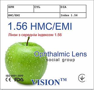Лінзи СОЦІАЛЬНІ з індексом 1,56 (HMC/EMI)