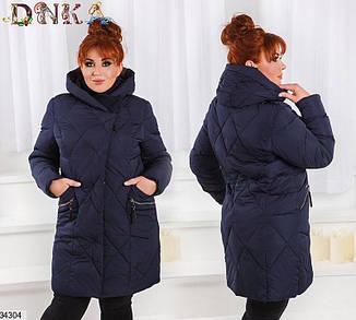 Куртка зимняя удлиненная с капюшоном женская размеры: 48-56, фото 2