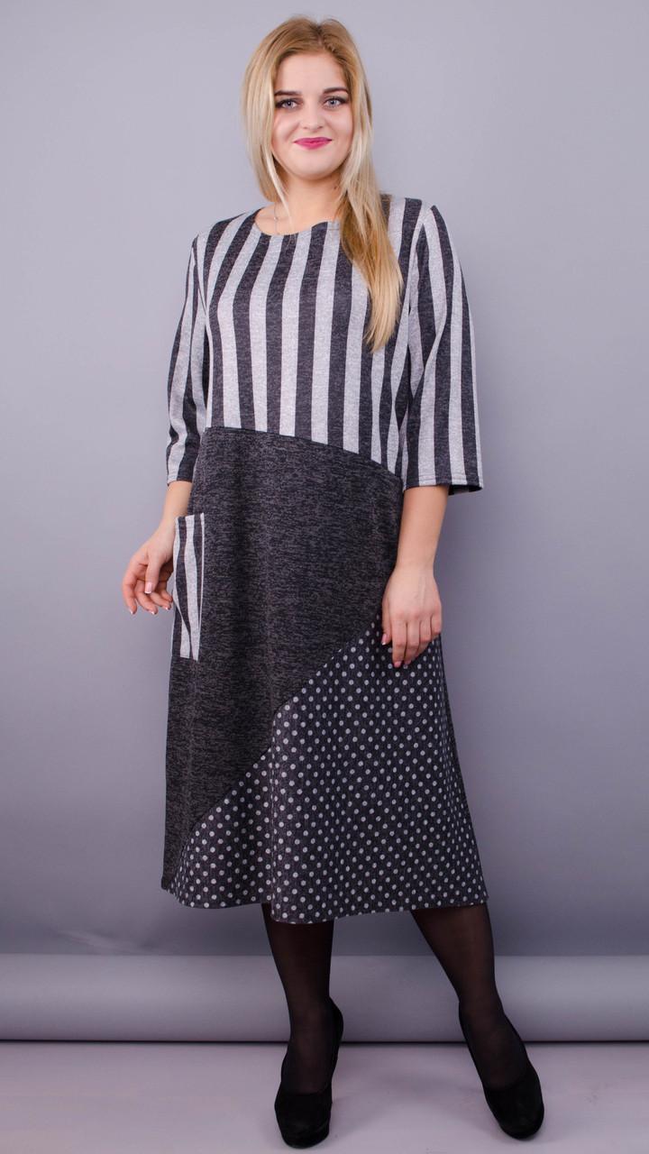 Женское демисезонное платье больших размеров: 50-64