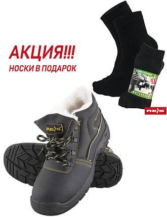 Защитные ботинки утепленные BRYES-TO-OB + подарок, фото 2