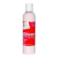 BLAZE Cover Powder - акриловая пудра камуфлирующая, Pink, 236 мл