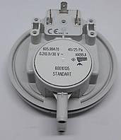 Датчик давления воздуха вентилятора Huba Control 40/25 Pа