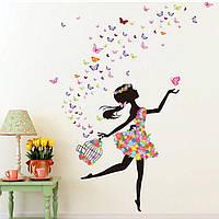 Интерьерная виниловая наклейка на стену Девочка с клеткой (0984554)