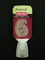 Клей для страз FEVICRYL Fabric Glue 30мл.