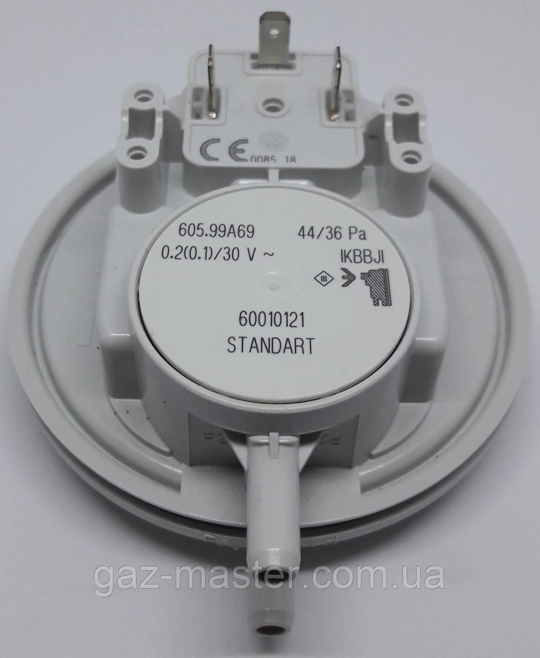 Датчик давления воздуха вентилятора Huba Control 44/36 Pа