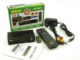 Тюнер T2 OP-307 operasky, приставка Т2 , ТВ ресивер, ТВ тюнер, Телеприемник, цифровое телевидение