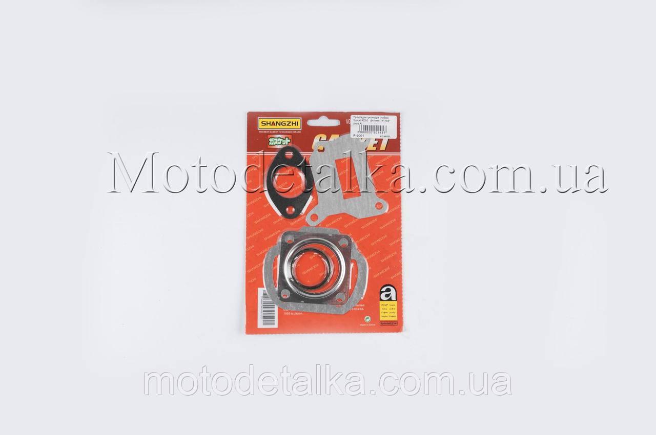 Прокладки цилиндра (набор) Suzuki AD50 Ø41mm SHANGZHI