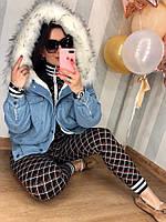 Красивая курточка хит сезона арт-0244, db-1810.074