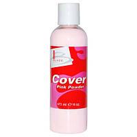 BLAZE Cover Powder - акриловая пудра камуфлирующая, Pink, 473 мл