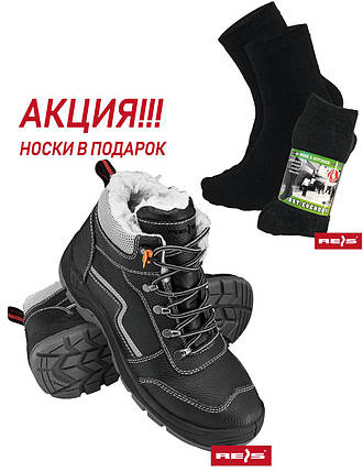 Защитные ботинки утепленные BRYETI + подарок, фото 2