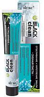 Зубная паста Отбеливание+укрепление эмали, BLACK CLEAN