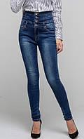 Модные женские джинсы с корсетом. Артикул: DM8012