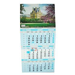 Календарь настенный квартальный на 2019 г. Замок